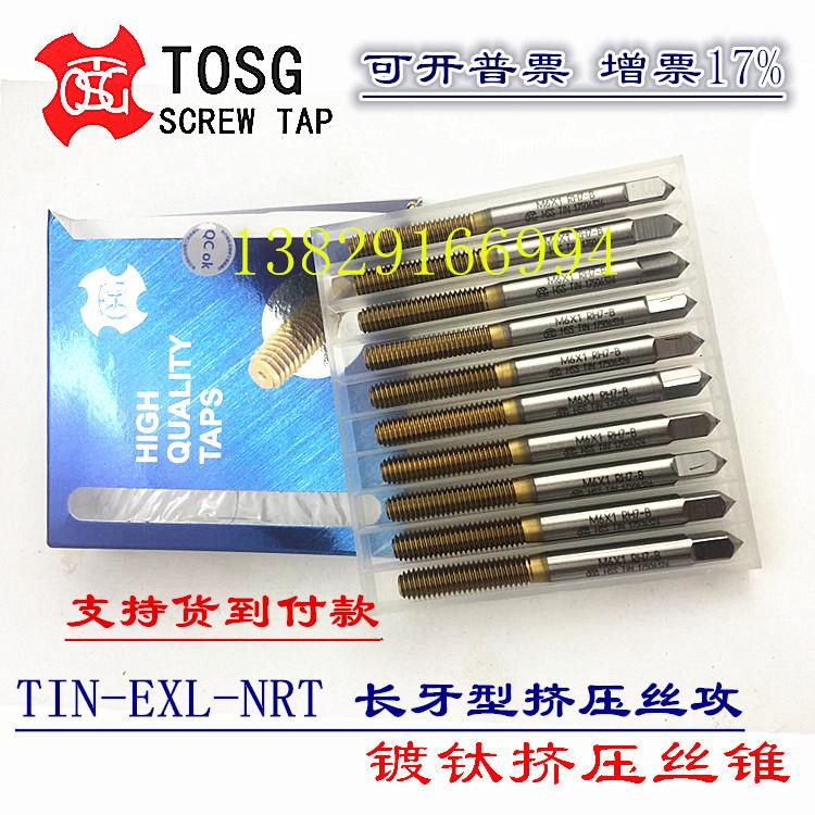 La importación de TOSG Dabao - extrusión M2M3M3.5M4M5M6M8M7M10M12 izquierda izquierda golpeando contra el diente