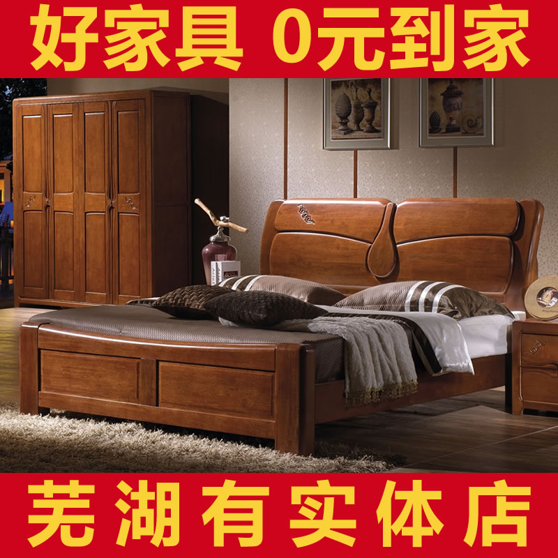 Wuhu Ma'anshan modern Chinese style solid wood bed, 1.8 meters double bed, Thailand imported oak bed bedroom furniture