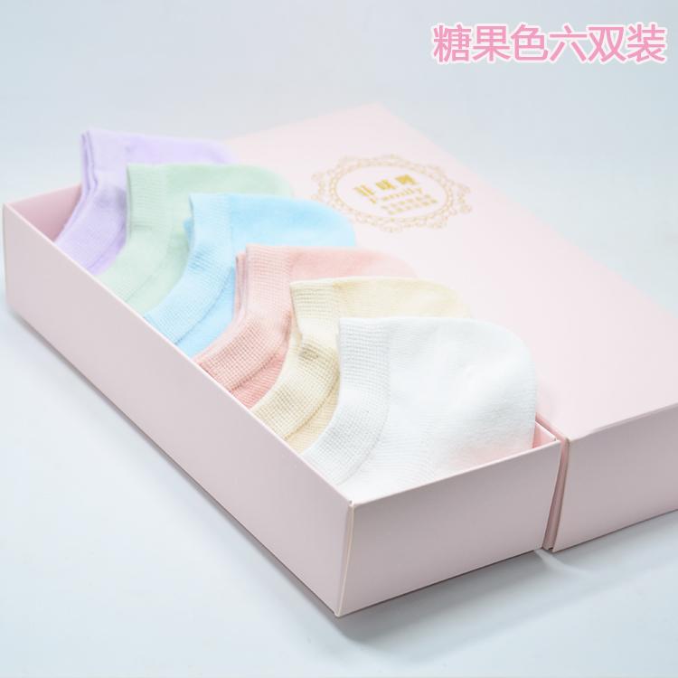 W-女短袜糖果色六双