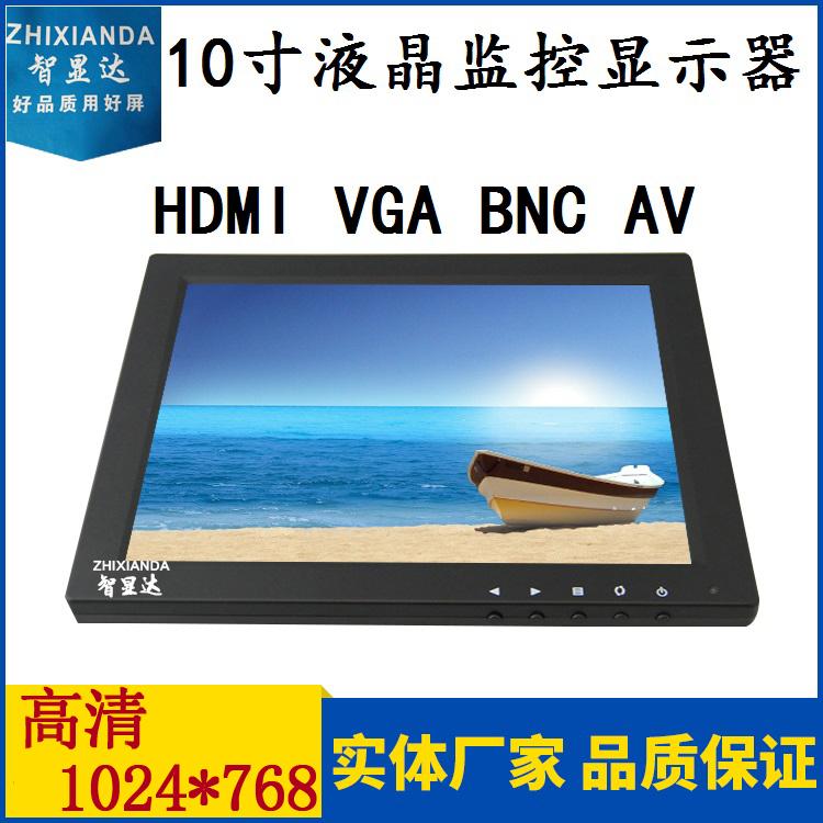 شاشات الكريستال السائل شاشة 10 بوصة عالية الوضوح عالية 1024 * 768BNC بالفيديو رصد