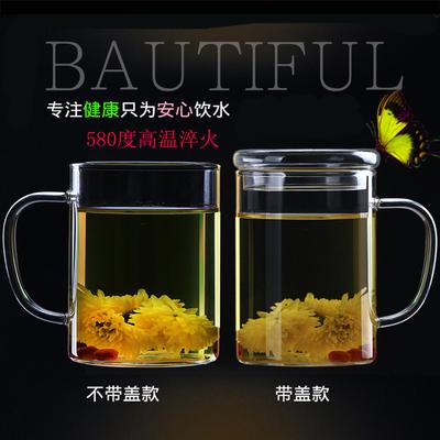 家用加厚耐热玻璃杯子花茶杯水杯可爱带盖把茶杯办公室过滤泡茶杯