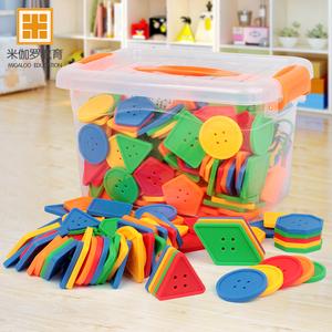 2-3-6岁早教几何纽扣穿线串线钉扣子玩具幼儿男女宝宝启蒙智力