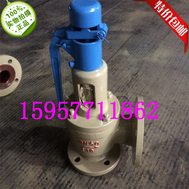 A47H-16C carbon steel, wrench, carbon steel spring, micro opening safety valve, DN25 flange safety valve