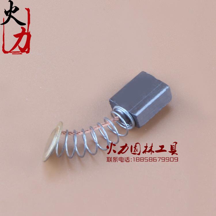 Řetězové pily uhlíkové kartáče 405 5016 16 palcová elektrická pila univerzální uhlíková kartáče elektrické řetězové pily příslušenství pily příslušenství motorů