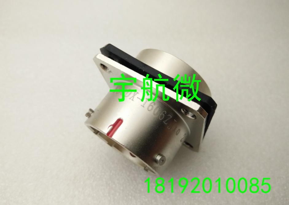 Y50DX-2004TJ2 circular 4 / zk10 núcleo Conector eléctrico de suministro a largo plazo