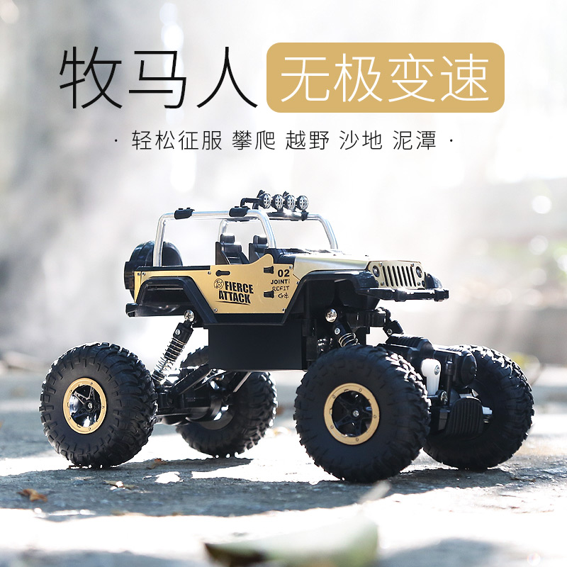 Der Junge Kinder - spielzeug - auto lässt ferngesteuerte autos aufladen - geländewagen Wrangler kletter - auto