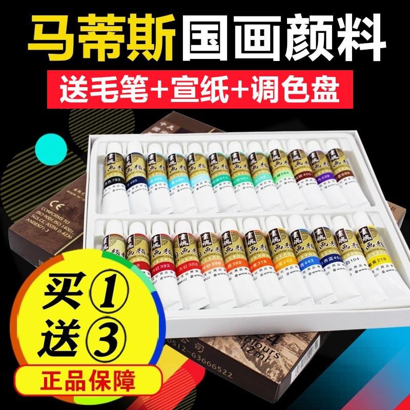 IL dipinto cinese di calligrafia cinese per 12 strumenti rivestiti di inchiostro di Colore - Colore 24