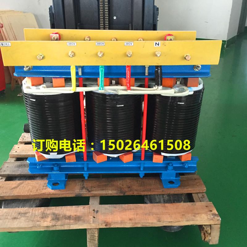 фаза на изолация трансформатор 380 v се 220v променлива 440V660v690v1140v серво на 100KVA/KW