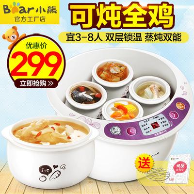 Bear/小熊DDZ-A35G1电炖盅隔水炖家用全自动白瓷一锅四胆煲汤煮粥