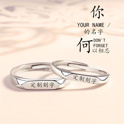 纯银情侣戒指男女一对简约日韩时尚个性网红潮开口莫比乌斯环礼物