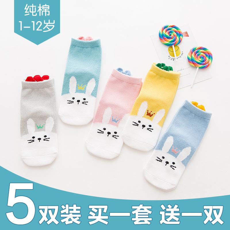 儿童袜子春秋冬男童女童纯棉袜子1-3岁宝宝袜 5-7-9-12岁中大童袜