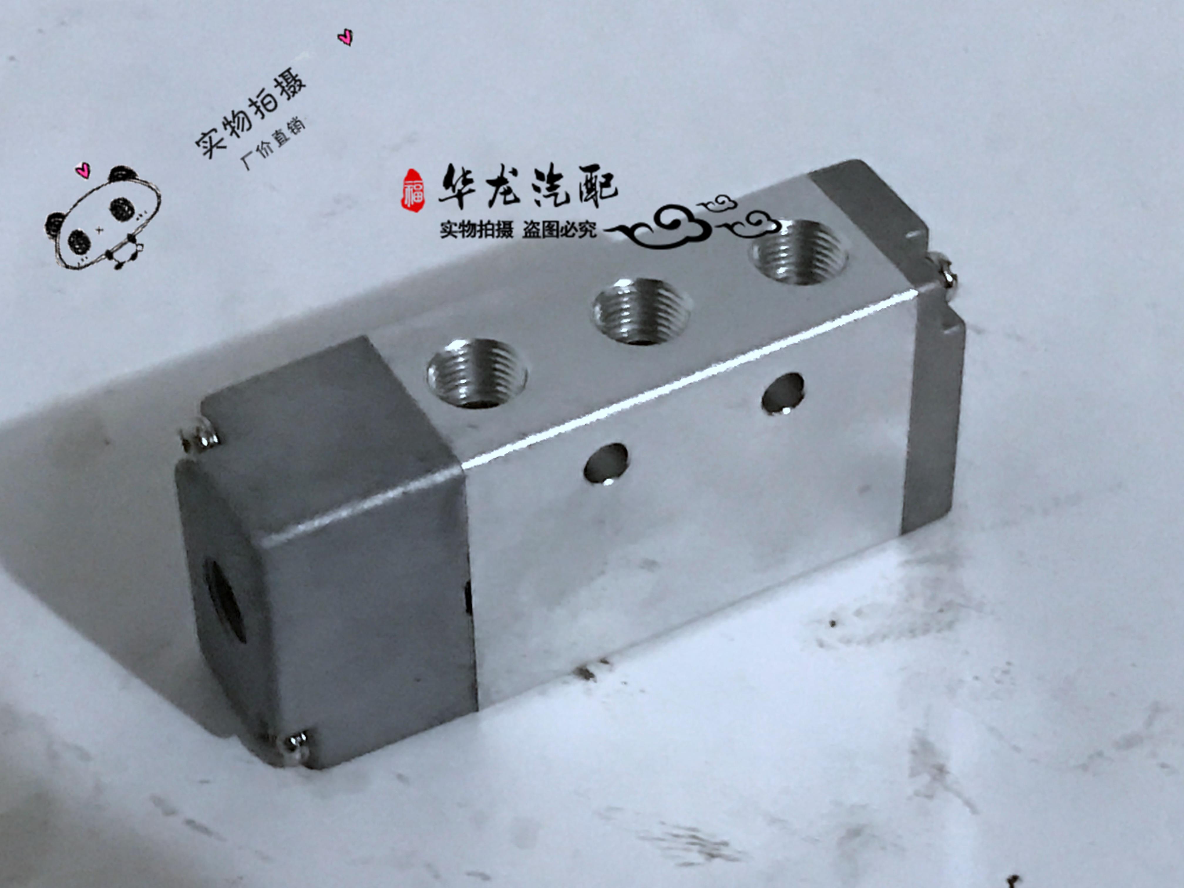Fast gear box gear 12 single H double H valve valve gas control valve 12JS160T-1703052