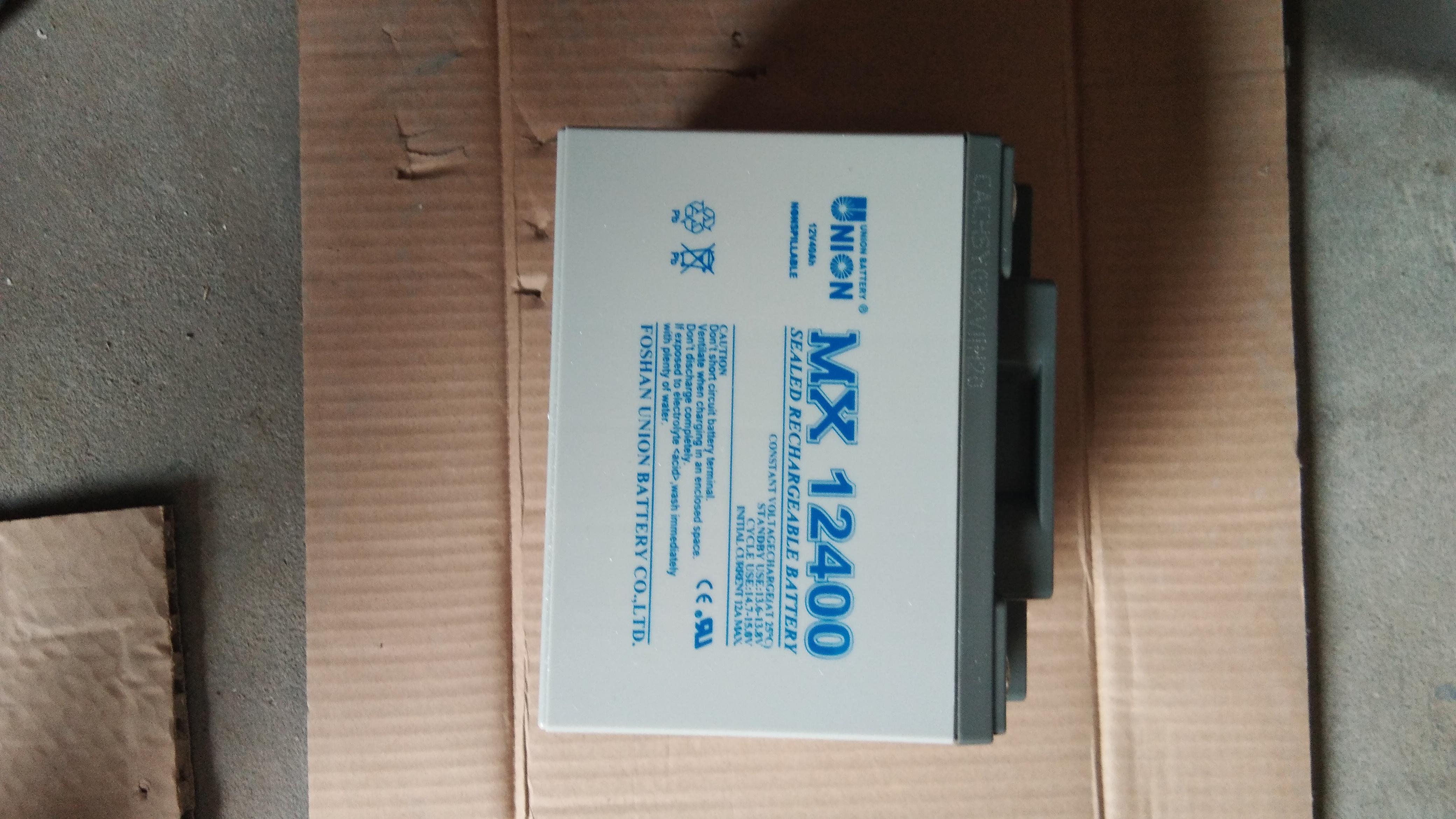 La promoción continua de MX12400 SPOT original Coreano de la batería 12V40AH ups con tres años de garantía