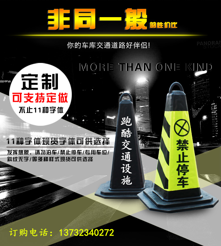 EVA road cone foam reflective warning square cone ice cream canister, reflective roadblock, cone rubber road cone warning sign
