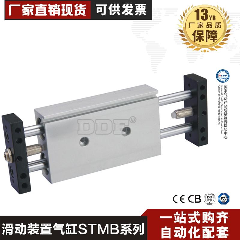 STMB16X30 cilinder / dubbele cilinder.