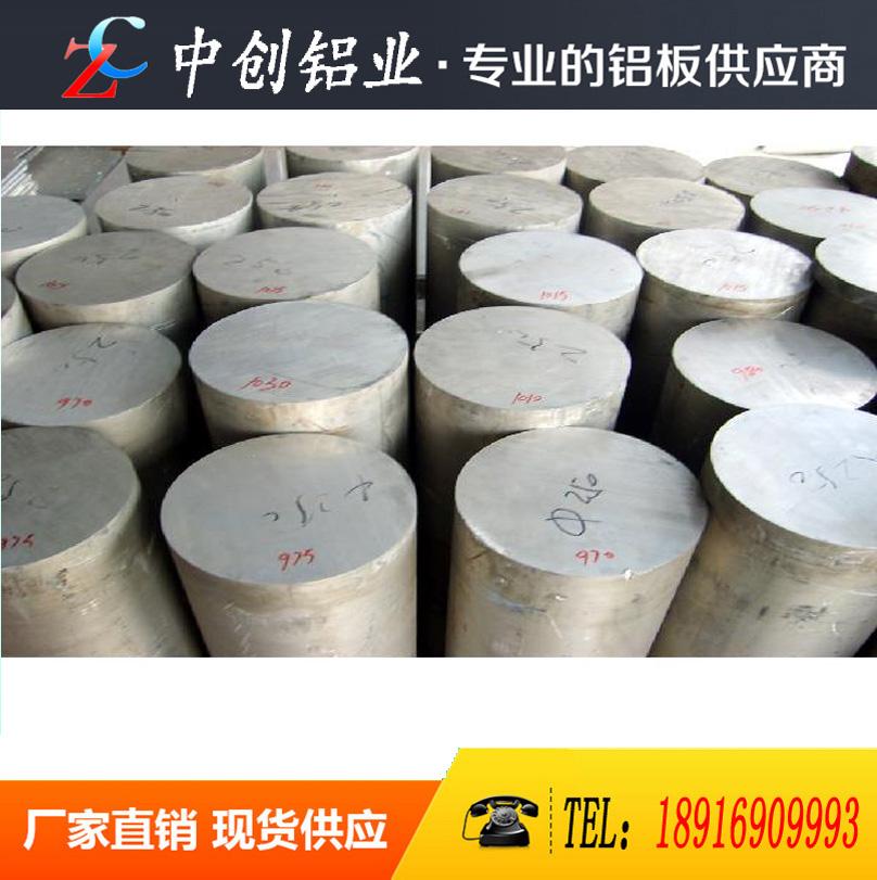 La fornitura di una Lega di Alluminio. LY12-6061-70755052 al BAR di Tubi di Alluminio Puro Alluminio BAR File di Alluminio, ecc.