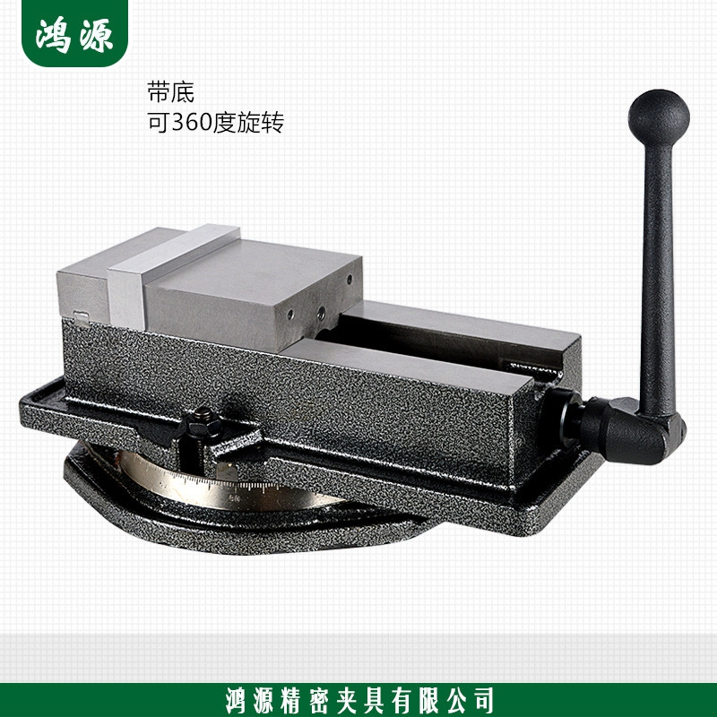 2017 new precision angle fixed milling special clamp with bottom heavy machine vice 4 inch 5 inch 6 inch 8 inch