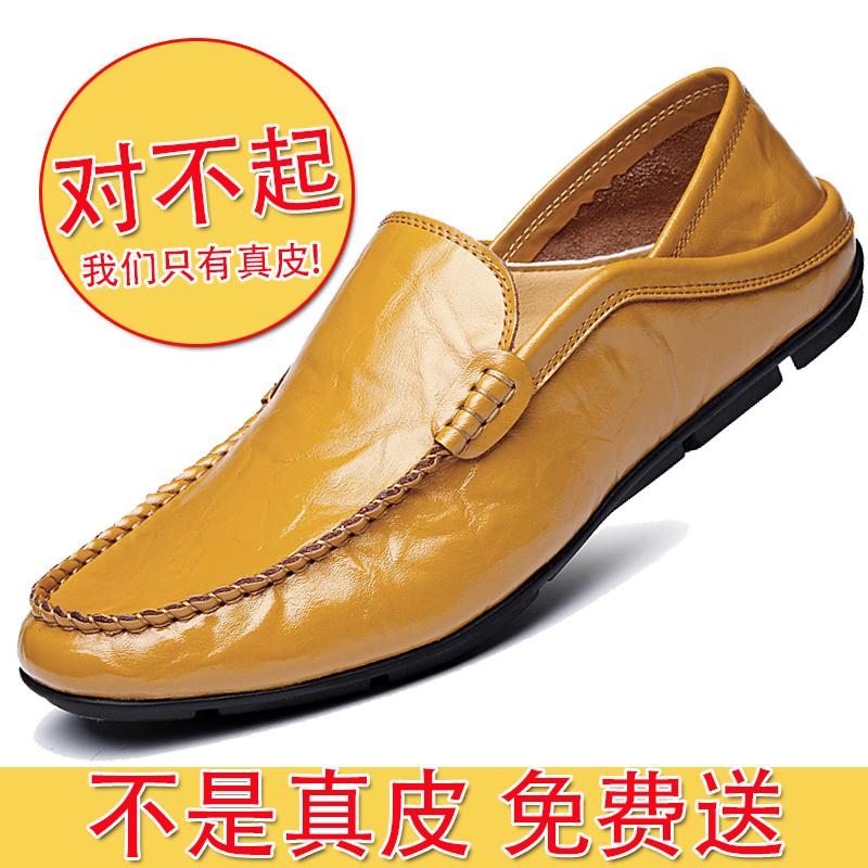 邏易威鼕季皮鞋男真皮加絨保暖豆豆鞋男潮流百搭一腳蹬休閑皮鞋男