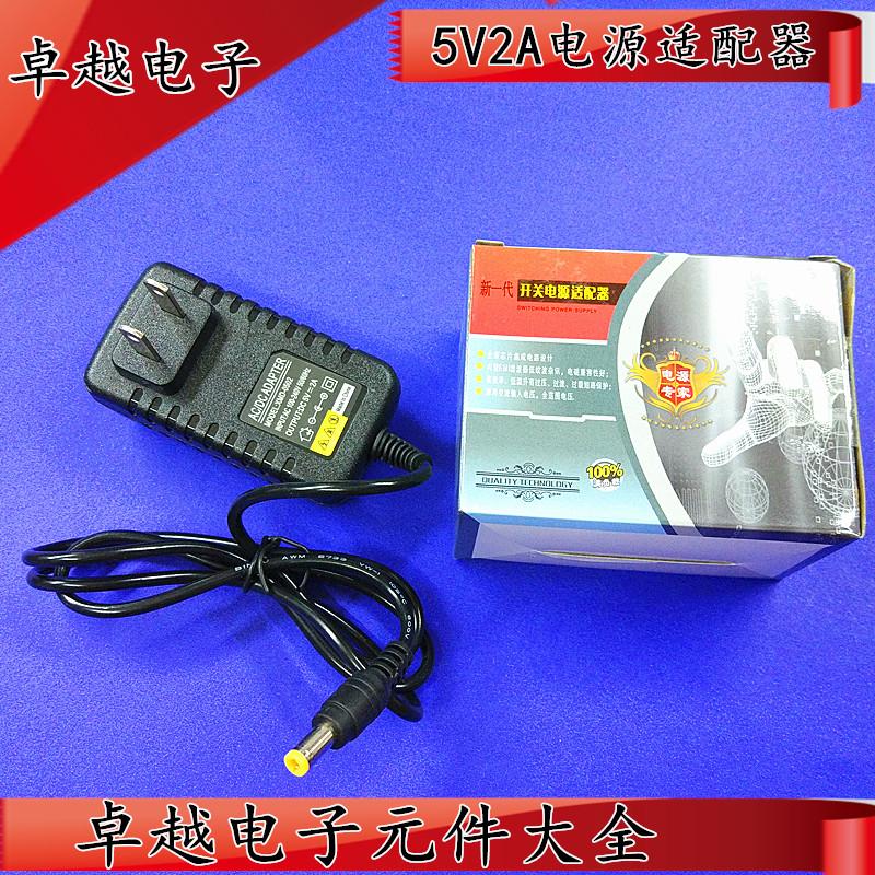 5V2A محول الطاقة محول إمدادات الطاقة إمدادات الطاقة 5V2A فك التشفير / 5.5MM جاك 3.5mm