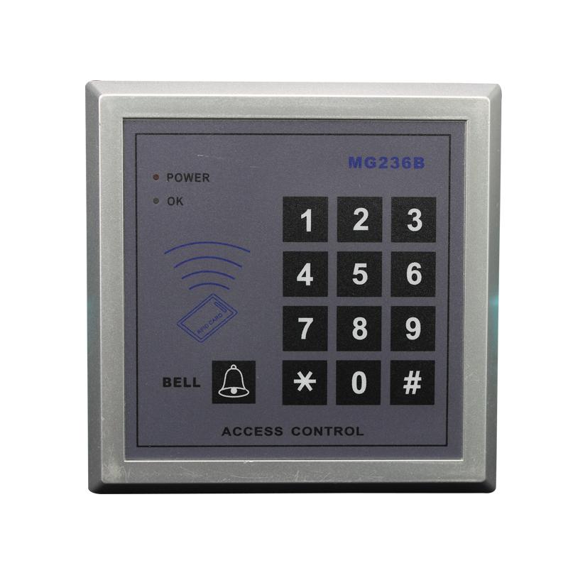 Electronic magnetic plug lock password card office access control system integrated machine glass door iron door double door