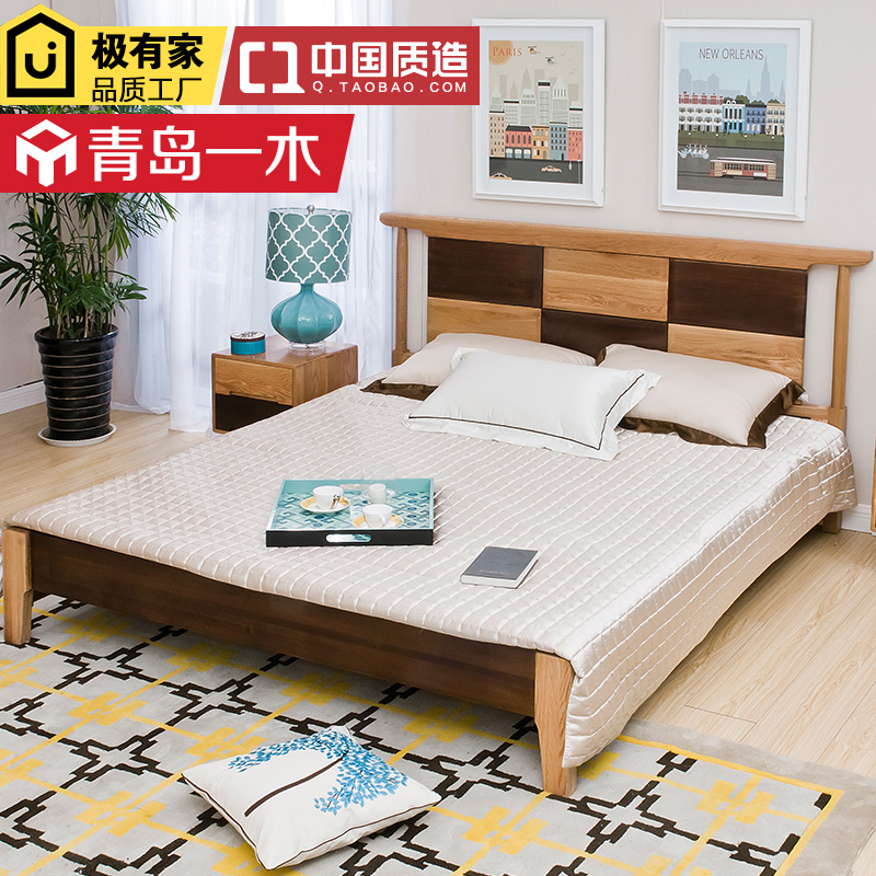 A Japanese style wooden bed 1.8 Nordic minimalist modern oak hickory wedding bed 1.5 meters double bed
