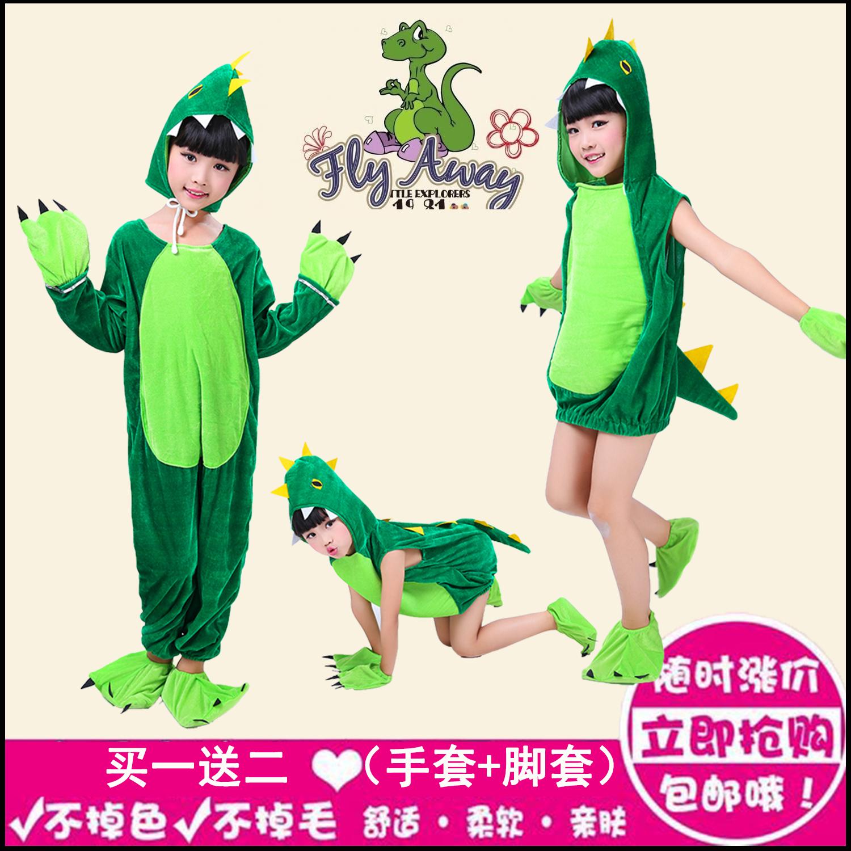 長款恐龍80cm(80cm需定做)新款中性狐貍恐龍演出兒童動物表演服老鼠小熊貓狗青蛙雞企鵝