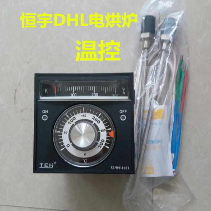 恒宇 společnosti dhl na příliš 烘炉 trouby elektrické vypínače regulátory teploty