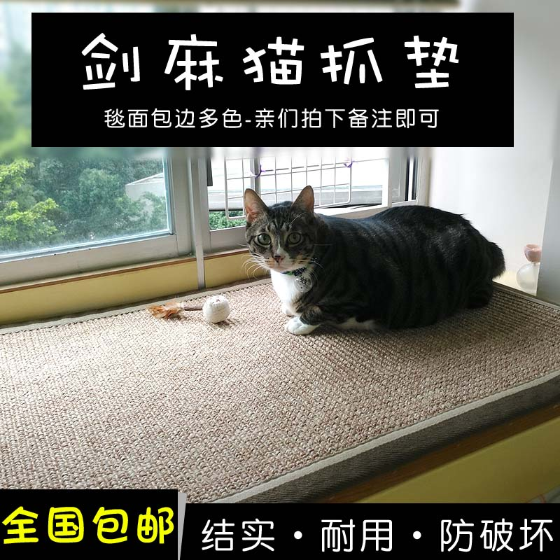 The cat claw plate of Jute Straw carpet American coffee aisle teahouse room tatami mats retro sisal