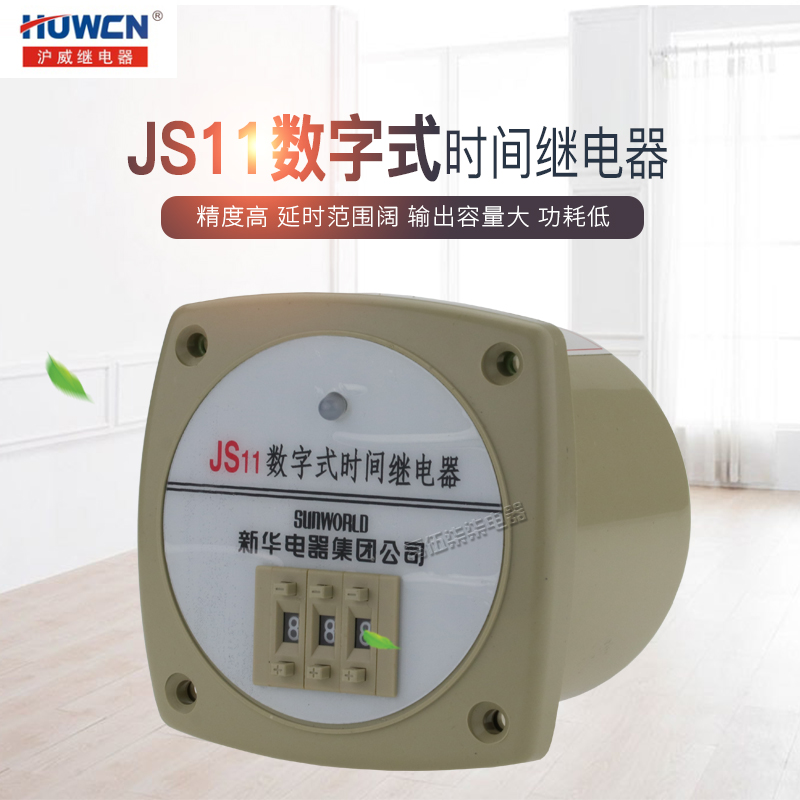 Relé de tiempo digital JS11 Xinhua Grupo retraso 99.9S tensión alterna AC 380v digital