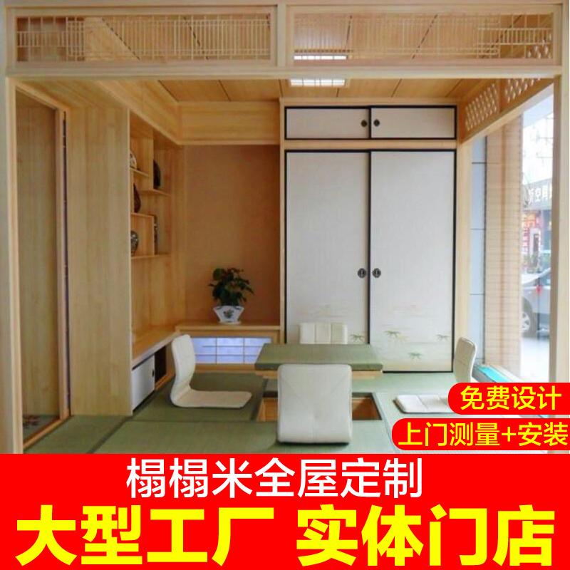 Hangzhou wood to customize the overall Japanese children room tatami platform bedroom balcony door cabinet customized mattress