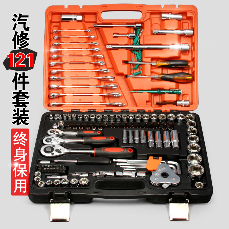 Repair vehicle maintenance combination ratchet wrench when vehicle repair kit toolbox multi-function hardware maintenance