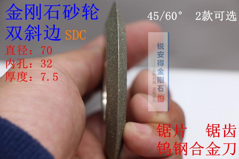 Die post SDC doppelt schräg diamant - Rad schräg schleifscheiben galvanik hartmetall sägeblätter MIT Wolfram, schleifscheibe