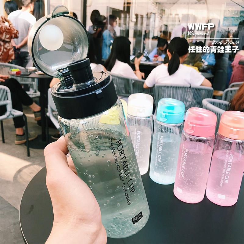 创意潮流太空杯大容量学生水杯女带盖茶隔塑料杯防漏耐热杯子便携