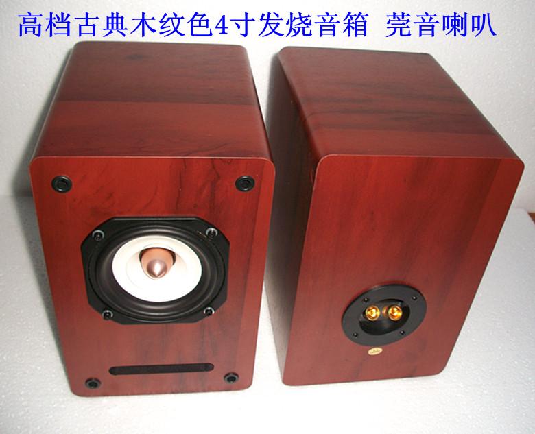 De nouveaux produits de haut - parleur Hi - fi d'amplificateur parfait de haut - parleur 4 pouces de l'étagère de fréquence complète de la boîte un labyrinthe de 168