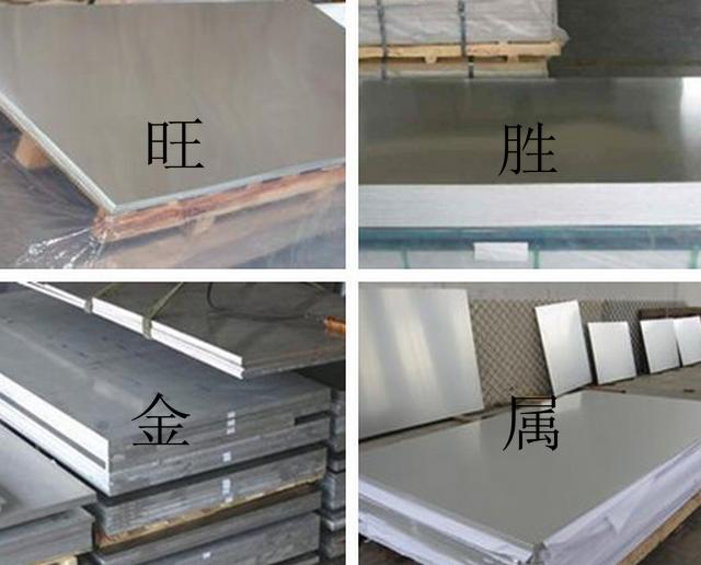 Approvvigionamento di Spot 11001060 di Puro Alluminio in Lega di Alluminio piatto Circolare 6061606350835754 BAR BAR