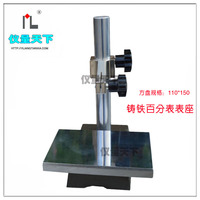 Dial indicator table table dial dial indicator bracket cast-iron table clock measurement base