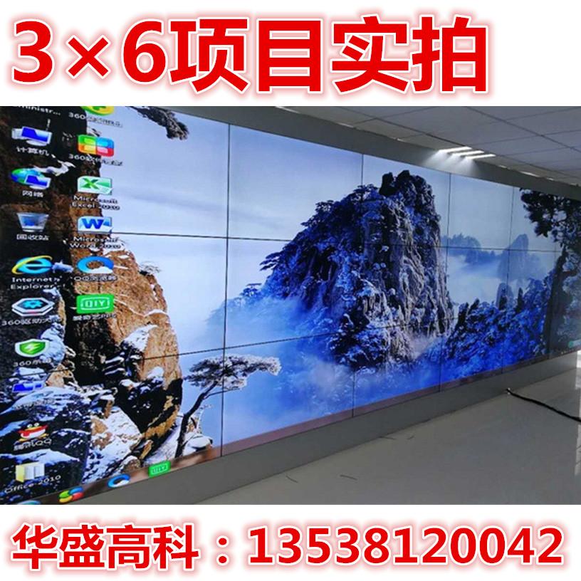 سامسونج إل جي تشي مي 42 / 46 / 49 / 50 / 55 بوصة شاشات الكريستال السائل شاشة ضيقة جدا بار رصد عرض شاشة كبيرة