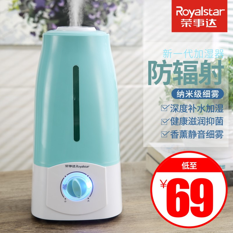 Royalstar humidifier domestic large capacity mute office bedroom air conditioning air purification creative Mini aromatherapy machine