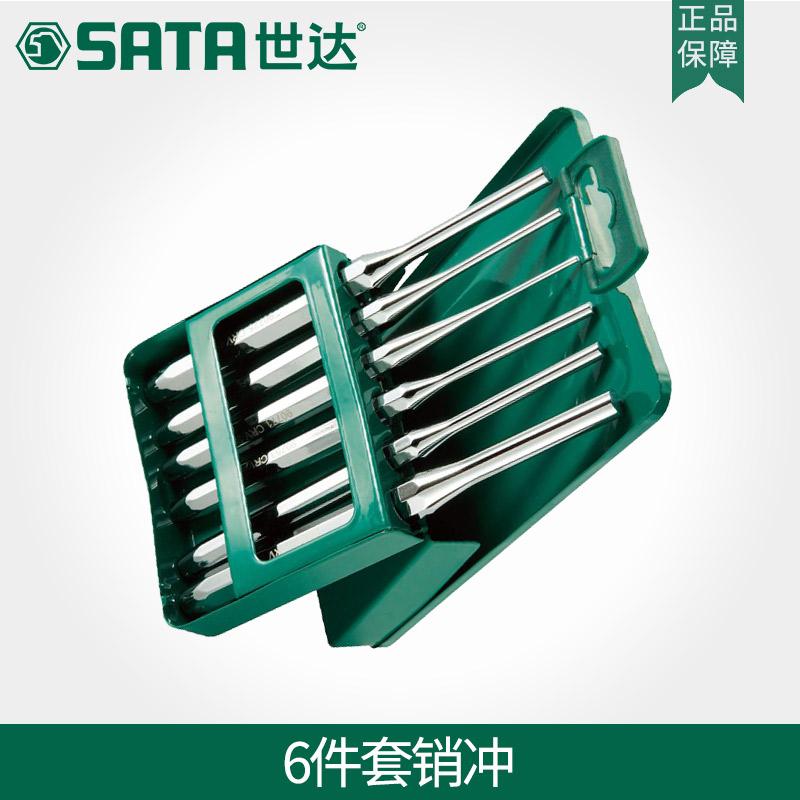Shida hardware del mantenimiento de herramientas 6 - Pin set combinación de herramienta de trabajo 09162 Ponche