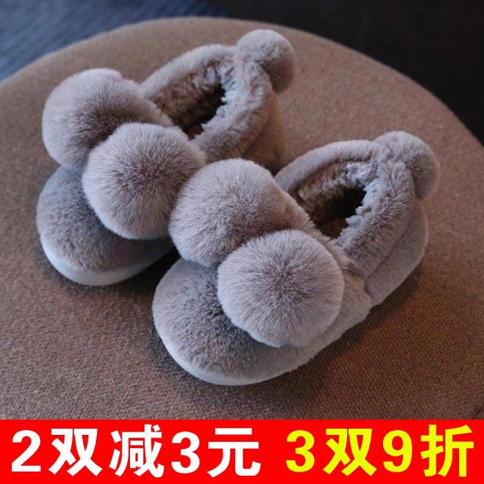 秋冬季亲子一家三口婴儿宝宝棉鞋卡通中童小童男童女童儿童棉拖鞋