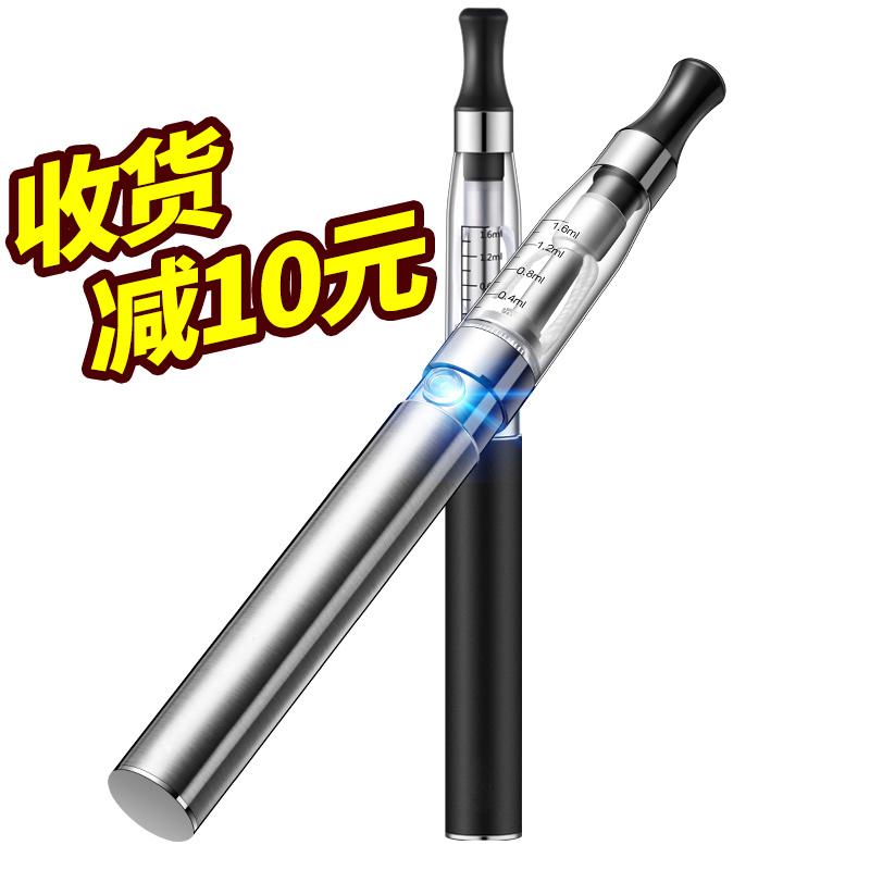 бросить курить кальян табачного дыма костюм артефакт паровой регулятор температуры продукта США коробку оригинальные электронные сигареты