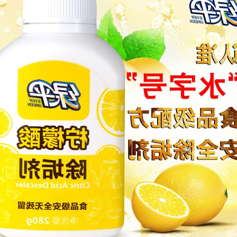 Grüne schirm zitronensäure reinigungsmittel Lebensmittel - Tee Skala plünderer saubere wasserkocher wasserspender beseitigt werden