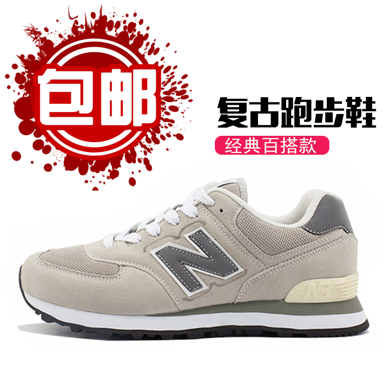 新百倫運動貿易有限公司授权男鞋女鞋跑步鞋COVESGG慢跑鞋NB 574