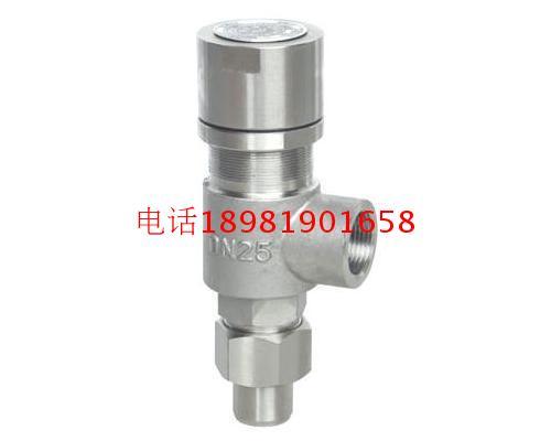 A21WFY-16P/25P304 предпазен клапан A21H-16C/40C4/6 DN152025 от неръждаема стомана
