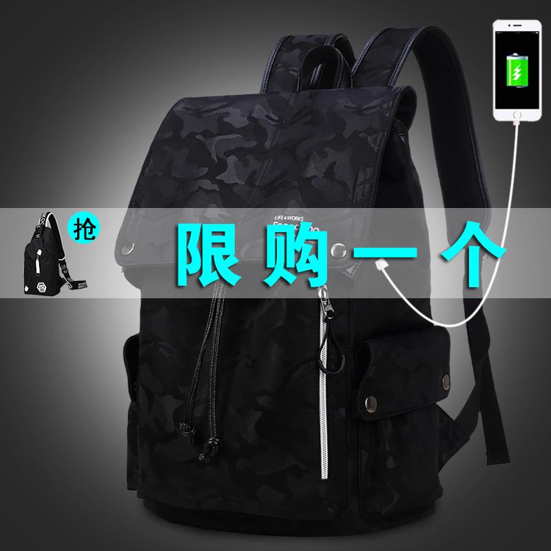 男士背包双肩包男大学生书包男休闲时尚潮流旅行包迷彩韩版电脑包