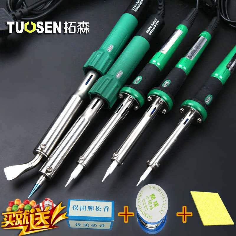 150W electric iron high power industrial electric iron welding repair household electronic soldering Pen Set
