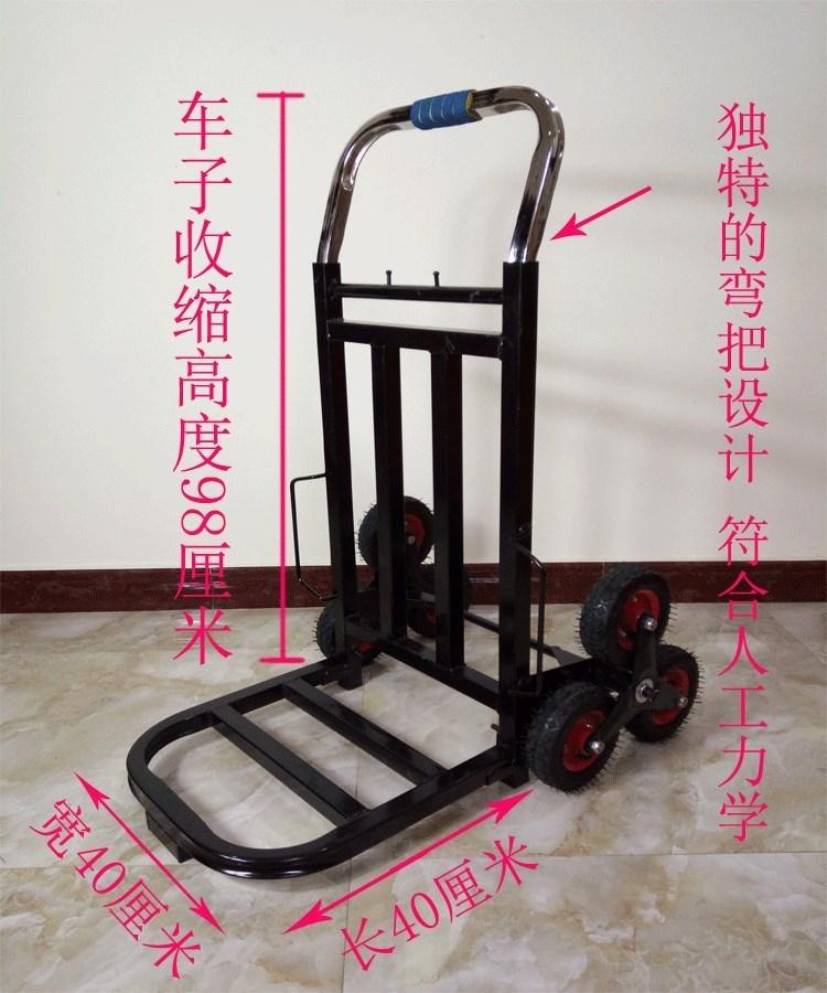 专业爬楼梯手拉车载重王推车折叠便携上楼梯的拉车六轮楼梯车新品