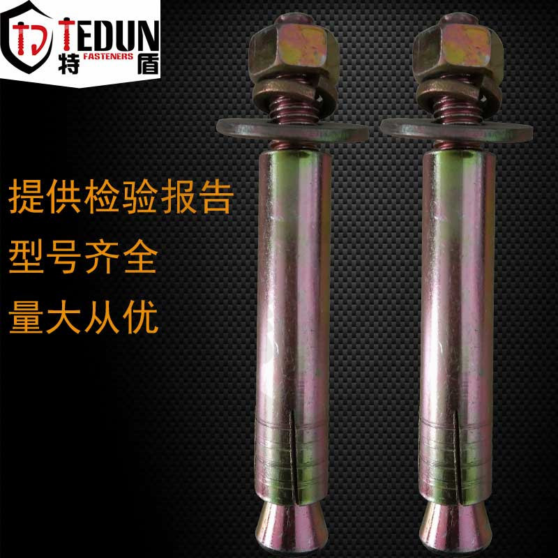 National standard elevator expansion bolt, elevator house lizard elevator expansion screw M8M10M12M16