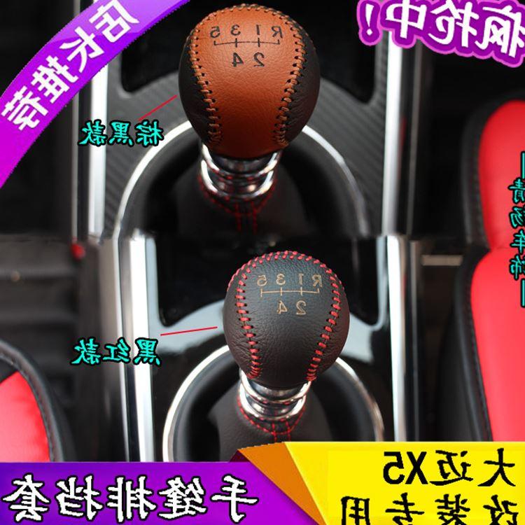 排挡 az ujját. 泰大迈 x5. nagy maisons - x5 átalakított 排挡 bandafőnök réteg speciális kézi automatikusan a helyére