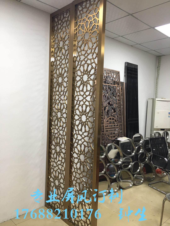 高級ステンレス屏風花格透け透け屏風仕切りアルミ工事ホテル装飾メーカーのカスタマイズ